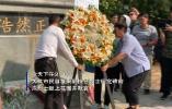 【蓝媒视频】中国蓝新闻客户端特派记者直击香港:暴徒涂污抗日烈士纪念碑 市民呼吁团结一致保卫和平