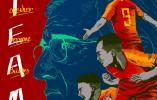 【剑指卡塔尔】国足对阵菲律宾海报: TEMA同心协力 志取三分
