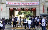 南京中考考后重要事项发布!17日模拟填志愿