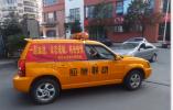 """让防疫""""声""""入人心 活跃在乡村的温州应急通信人"""