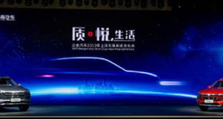 众泰全新设计理念SUV(A16/B21)引领智美中国车新时代