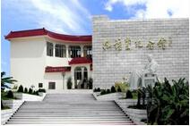 林语堂纪念馆