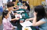 重磅!杭州各区发布2019年学区预警信息!陆续更新,速戳
