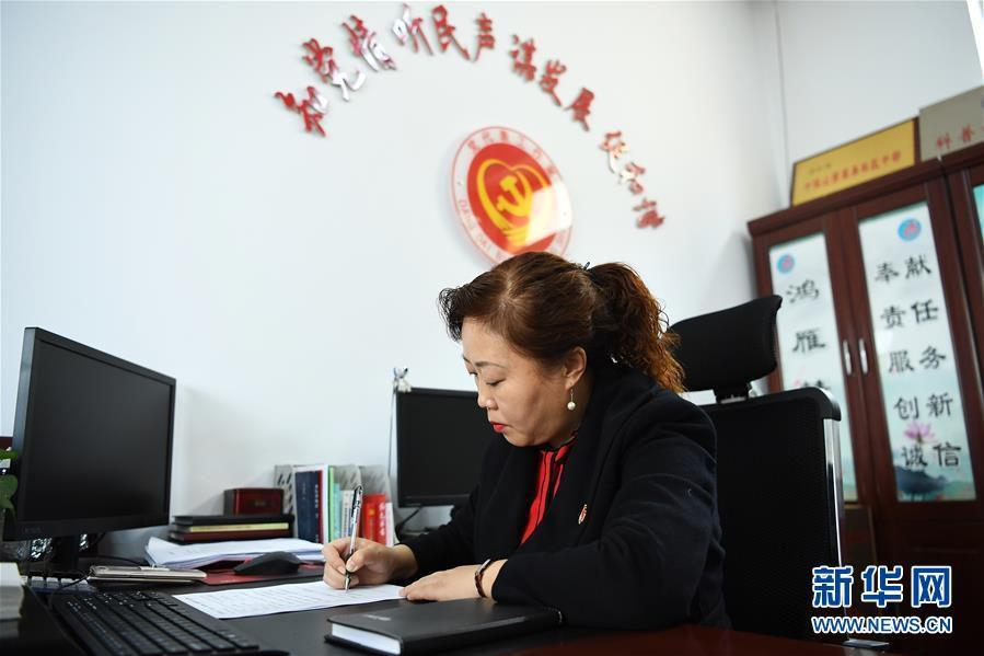 """任红梅:阳泉段南沟社区居民的""""贴心人"""""""