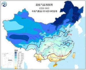 低温预报  2016年1月18日发布