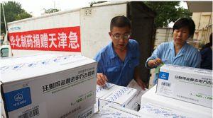 华北制药:150万元急需药品紧急送往天津滨海新区