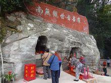 清泉寺庙会