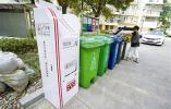 引进有害垃圾收集箱 宁波这个小区的做法得到居民点赞