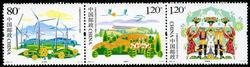 宁夏回族自治区成立50周年纪念邮票