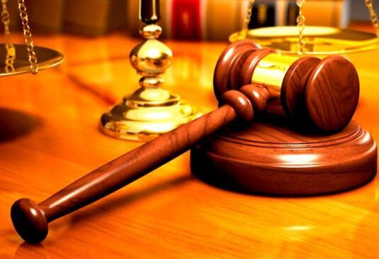 国际商事法庭