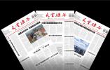 今天,杭州高新区(滨江)融媒体中心正式成立!