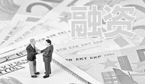 国际贸易融资