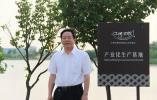 """18年向长江放流1.6亿尾鱼苗,""""最美生态环境保护者""""郑金良与长江保护的20年"""
